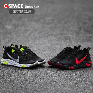 『Cspace』Nike React Element 55 荧光黄 跑步鞋 BQ2728-001-002