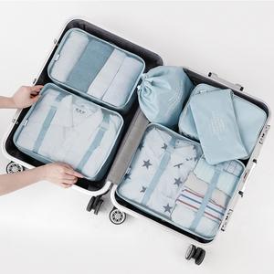 索美 出差旅行收纳袋行李内衣<span class=H>鞋子</span>收纳袋防水整理袋收纳包六件套