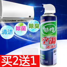 空调清洗剂家用挂机外机涤尘清洁剂消毒液汽车灭藻剂免拆洗