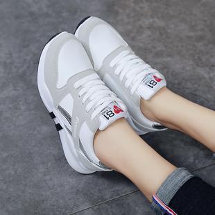 2018秋冬季新款运动鞋女韩版厚底学生透气球鞋百搭休闲女鞋跑步鞋