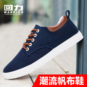 回力男鞋夏季帆布鞋布鞋韩版运动鞋男士休闲鞋潮鞋低帮板鞋男鞋子低帮板鞋