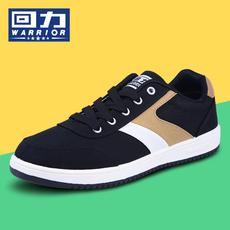 回力男鞋帆布鞋男士新款潮布鞋韩版低帮运动鞋休闲鞋男生板鞋子