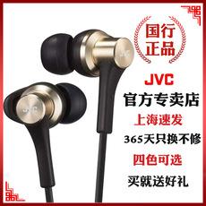 JVC/杰伟世 HA-FX46 入耳式耳机 动圈手机电脑mp3音乐耳塞重低音