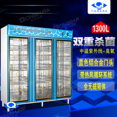 邦祥1500B-3GB中温豪华多功能消毒柜商用三门 立式不锈钢餐具衣物