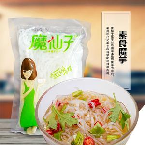 陕西特产魔仙子魔芋丝面 方便粉丝粉条代餐素食 260g*5袋陕西特产