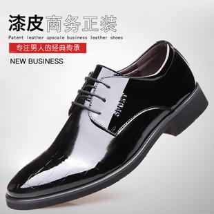 班王商务正装皮鞋男漆皮亮皮英伦系带尖头压花青年皮鞋潮鞋婚鞋子