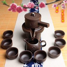 茶具陶瓷懒人石磨全半自动紫砂茶壶茶杯套装功夫小泡茶器时来运转