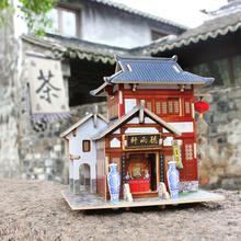 中国风手工艺品 中国特色外事出国礼品 创意生日礼物送老外小孩