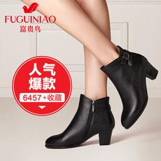 富贵鸟2015粗跟短靴 女中跟及踝靴真皮马丁靴 女靴单靴冬靴女加绒