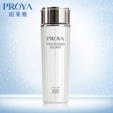 珀莱雅靓白肌密清透雪肤水150ml  清洁保湿补水美白爽肤水护肤品