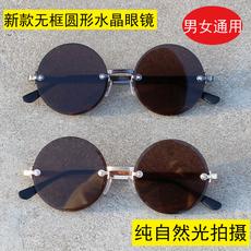 东海天然水晶石头眼镜男正品复古无框圆形太子镜高清开车戴太阳镜