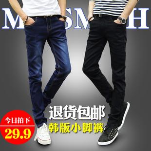 春季男士薄款牛仔裤男修身型百搭小脚青少年韩版潮流2016学生裤子