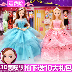 洋芭比娃娃套装大礼盒换装梦幻衣橱婚纱公主儿童女孩过家家玩具儿童玩具