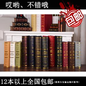 欧式仿真书假书办公室客厅房间软装饰品摆件复古道具书壳书盒摆设装饰书