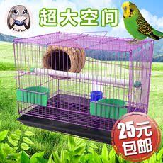 包邮虎皮鹦鹉金属鸽子牡丹玄凤八哥百灵画眉宠物鸟笼子宠物用品