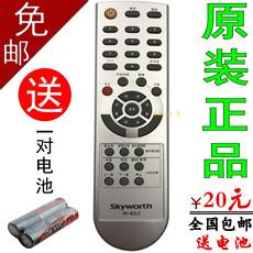 原装创维电视机遥控器YK-62LC 32/42L01HM 37M11HM 26S15HM通63DQ