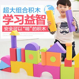 儿童泡沫积木玩具3-6周岁女孩婴儿启蒙益智玩具1-2-10岁拼装积木