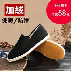 老北京布鞋男棉鞋加绒千层底中老年软底防滑爸爸保暖二棉鞋老人鞋
