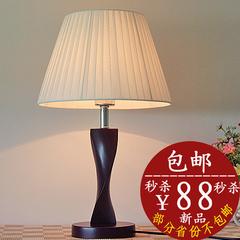 美尔达中式实木台灯 卧室书房床头灯 简约时尚客厅 宾馆客房灯具