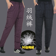 中老年羽绒裤 爸爸装 外穿白鸭绒老人冬季保暖男士 男裤 高腰休闲棉裤