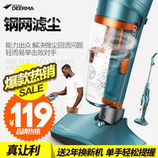 德尔玛吸尘器家用推杆手持式除螨小型迷你强力地毯式大功率正品