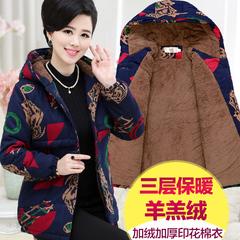 中年女装秋冬装外套中老年人冬季短款棉服50妈妈装棉衣30岁40加厚