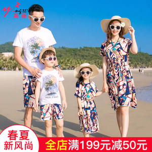 亲子装2017新款夏装一家三口全家装母子母女装海边沙滩休闲套装潮亲子装