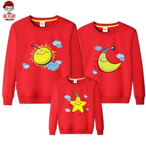 童太郎亲子装秋装2016一家三口太阳月亮星星全家装橙色卫衣打底衫亲子装