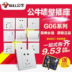 公牛开关插座隐形插座暗装套餐86型墙开家用白色G06系列墙壁面板