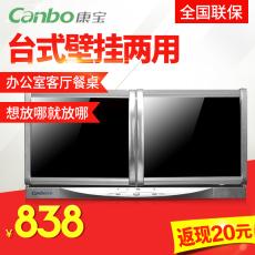Canbo/康宝 ZTP70A-26消毒柜 壁挂式卧式家用商用迷你消毒碗柜