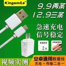 适用HTCG7 G8 G9 G10 G11 G12 G13 G14安卓手机USB数据线充电器