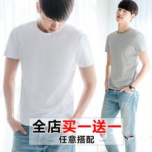 T恤男短袖潮韩版日系学生夏季男纯色打底衫圆领半袖修身上衣男装T恤