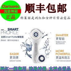 美国科莱丽Clarisonic smart5代 洁面美容仪智能电动洗脸刷神器机