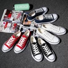 夏季男士帆布鞋男鞋休闲鞋男韩版学生布鞋板鞋情侣低帮潮小白鞋子