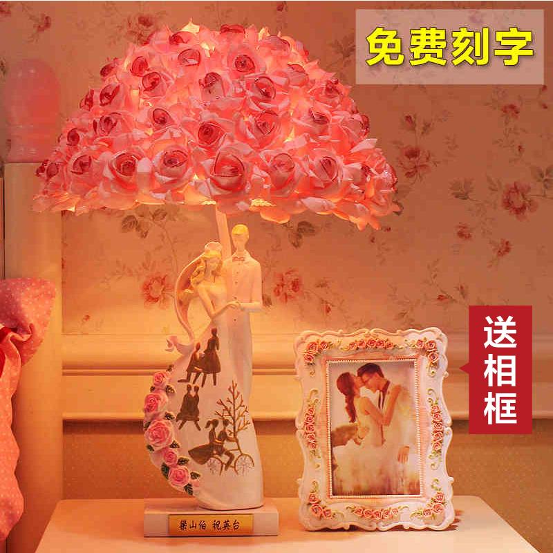 送閨蜜結婚禮物紀念日禮品新婚慶臺燈擺件創意高檔實用工藝裝飾品