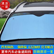 加厚防晒高温汽车遮阳挡罩小车轿车隔热反光板窗帘车辆庶阳防热网