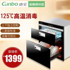 Canbo/康宝 ZTP108E-11EC康宝嵌入式高温消毒柜 镶嵌式家用正品