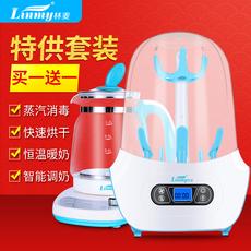 linmy林麦婴儿奶瓶消毒器带烘干暖奶 宝宝蒸汽消毒锅多功能消毒柜