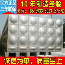 组合水罐方形保温水箱20立方热卖清泉水灌304不锈钢水塔锅炉采暖