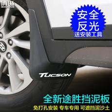 现代2015款全新途胜挡泥板改装专用于汽车前后轮档板免打孔挡泥板