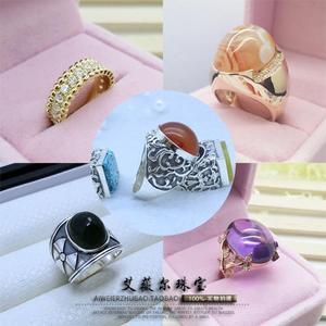 首饰珠宝定制定做 925纯银戒指18k金空托 设计代加工代镶嵌宝石首饰定制