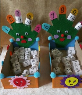 幼儿园手工制作玩教具 幼儿园区角游戏投放材料 幼儿数学自制玩具