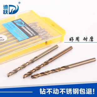 迪跃 M2全磨制不锈钢钻头 金属麻花钻 高速钢 电钻钻头12.8-16mm