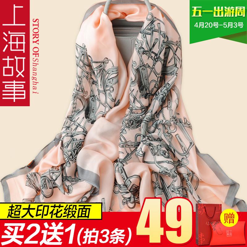 上海故事丝巾女士春秋长款百搭雪纺披肩防晒旅游纱巾夏季春季围巾丝巾