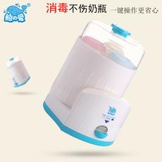 鲸之爱奶瓶消毒器婴儿消毒锅多功能蒸汽杀菌防干烧家用热奶器小的