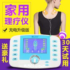 按摩器多功能家用电动数码经络理疗器颈椎腰椎脉冲电疗针灸按摩仪