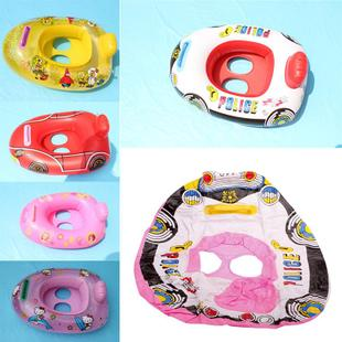Cute PVC Baby Child Inflatable Swimming Pool Bath Raft Chair
