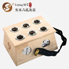绿莹 六孔加厚木质艾灸器具6眼艾灸盒随身灸 木质卡扣式6孔艾条盒