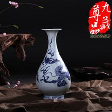 景德镇陶瓷器 仿元青花瓷龙纹玉壶春瓶花瓶 家居花插装饰工艺摆件