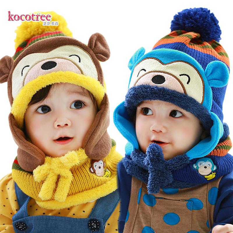 韩国kocotree笑笑猴男童女童婴儿童宝宝帽子围巾两